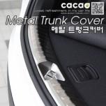 [CACAO] Hyundai Santa Fe DM - Metal Trunk Cover