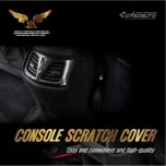 [DXSOAUTO] KIA Ray - Console Scratch Protection Cover