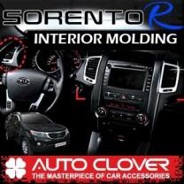 [AUTO CLOVER] KIA Sorento R - Interior Chrome Molding Kit (C373)