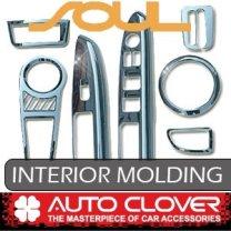 [AUTO CLOVER] KIA Soul - Interior Chrome Molding Kit (C374)