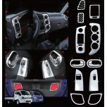 [AUTO CLOVER] KIA Bongo III - Interior Switch Chrome Molding Set (C393)