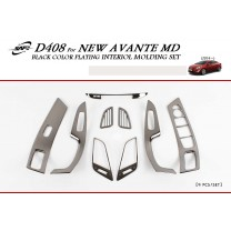 [KYUNG DONG] Hyundai The New Avante MD - Interior Black Color Plating Chrome Molding Set (D-408)