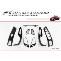 [KYOUNG DONG] Hyundai The New Avante MD - Interior Carbon Molding Set (K-217)