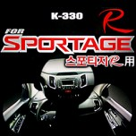 [KYOUNG DONG] KIA Sportage R - Interior Chrome Molding Set / K-330 / K-824
