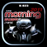 [KYOUNG DONG] KIA All New Morning - Interior Chrome Molding Set (K-823)