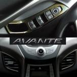 [ARTX] Hyundai Avante MD - Carbon Interior Molding Set (5 Color)
