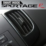 [ARTX] KIA Sportage R - Carbon Interior Molding Set (5 Color)