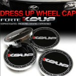 [GREENTECH] KIA Forte Koup - Dress Up Wheel Cap Set