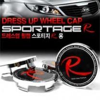 [GREENTECH] KIA Sportage R - Dress Up Wheel Cap Emblem Set