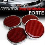 [GREENTECH]  KIA Forte - Real Carbon Wheel Cap Set