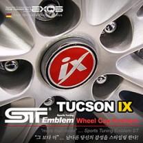 [EXOS] Hyundai Tucson iX - ST Wheel Cap Emblem Set