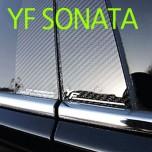 [ZERO SPORTS] Hyundai YF Sonata - Carbon Noir Pillar Garnish Set