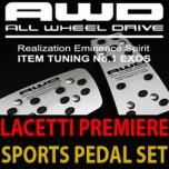 [EXOS] GM-Daewoo Lacetti Premiere - AWD Sports Pedal Plate - 2-3PCS