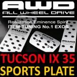 [EXOS] Hyundai Tucson ix - AWD Sports Pedal Plate Set