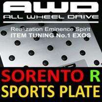 [EXOS] KIA Sorento R - AWD Sports Pedal Plate Set 3PCS