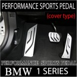 [GREENTECH] BMW 1 Series (F20) - Performance Sports Aluminum Pedal Set