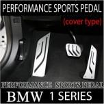 [GREENTECH] BMW 1 Series (F20) - Performance Sports Aluminum Pedal Set
