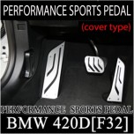 [GREENTECH] BMW X5 (E70) X6 (E71) - Performance Sports Aluminum Pedal Set