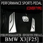 [GREENTECH] BMW X3 (F25)​ - Performance Sports Aluminum Pedal Set