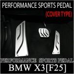 [GREENTECH] BMW X3 (F25) - Performance Sports Aluminum Pedal Set