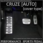 [GREENTECH] Chevrolet Cruze (A/T) - Performance Sports Aluminum Pedal Set