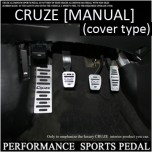[GREENTECH] Chevrolet Cruze (M/T) - Performance Sports Aluminum Pedal Set