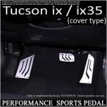 [GREENTECH] Hyundai Tucson ix - Performance Sports Aluminum Pedal Set