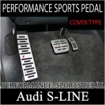 [GREENTECH] Audi​ - S-LINE Performance Sports Aluminum Pedal Set