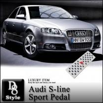 [AUTO LAMP] AUDI - S-LINE Sports Aluminum Pedal Set
