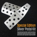 [DXSOAUTO] Chevrolet Captiva - Special Edition SILVER Pedal Plate Set