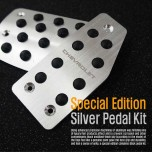 [DXSOAUTO] Chevrolet Spark - Special Edition SILVER Pedal Plate Set