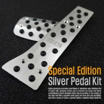 [DXSOAUTO] Special Edition SILVER Pedal Plate Set
