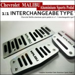[GREENTECH] Chevrolet Malibu - Aluminum Sports Pedal Set Ver.2