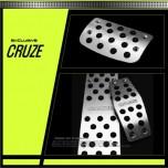 [DXSOAUTO] Chevrolet Cruze - Sports Pedal Plate Set
