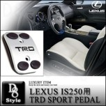[AUTO LAMP] Lexus IS 250 - TRD Aluminium Sports Pedal Plate Set