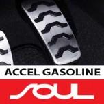 [MOBIS] KIA Soul - TUIX Sports Pedal Kit - Accel (Gasoline)