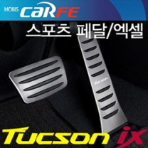 [MOBIS] Hyundai Tucson iX - TUIX Sports Pedal Kit - Accel