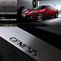 [AEGIS] Hyundai Genesis Coupe - Stainless In Doorscuff Set