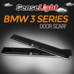 [SENSE LIGHT] BMW X3 - LED Fashion Door Sill Scuff Plates Set