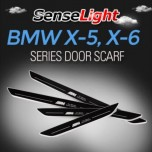 [SENSE LIGHT] BMW X5 / X6 - LED Fashion Door Sill Scuff Plates Set