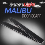 [SENSE LIGHT] Chevrolet Malibu - LED Fashion Door Sill Scuff Plates Set