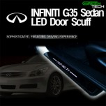 [GREENTECH] INFINITI G35 Sedan - LED Door Sill Scuff Plates Set