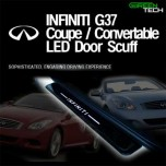 [GREENTECH] Infiniti G37 Coupe / Convertible - LED Door Sill Scuff Plates Set
