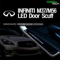 [GREENTECH] INFINITI M37 / M56 - LED Door Sill Scuff Plates Set
