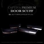 [CHANGE UP] Chevrolet Captiva - Premium LED Door Sill Scuff Plates