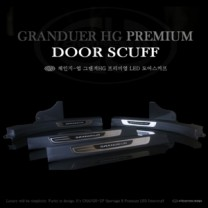 [CHANGE UP] Hyundai 5G Grandeur HG - Premium LED Door Sill Scuff Plates