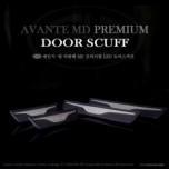 [CHANGE UP] Chevrolet Cruze - Premium LED Door Sill Scuff Plates