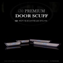 [CHANGE UP] Hyundai i30 - Premium LED Door Sill Scuff Plates