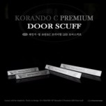 [CHANGE UP] SsangYong Korando C - Premium LED Door Sill Scuff Plates