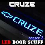 [NOBLE STYLE] Chevrolet Cruze - LED Door Sill Scuff Plates Set (Season 3)
